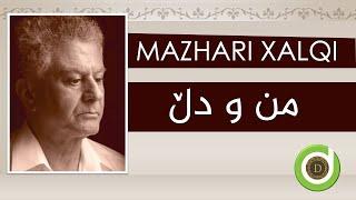 Mazhari Xalqi - Mn w Dl - with Lyrics - 4K | مەزهەری خالقی - من و دڵ - ژێرنووس