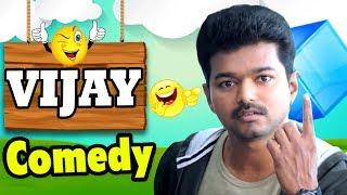 Vijay Comedy   Vijay - Sathish Comedy scene   Vijay - Vivek Comedy scenes   Kuruvi   Kathi   Pokkiri