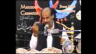 Zakir Sabir Hussain shah behal Shahadat Moula GHAZI Abbas a.s majlis at multan