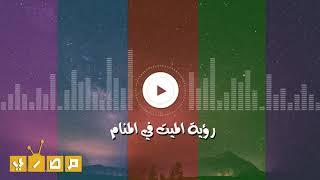 تفسير الأحلام رؤية الميت والتحدث معه لابن سيرين موقع مصري