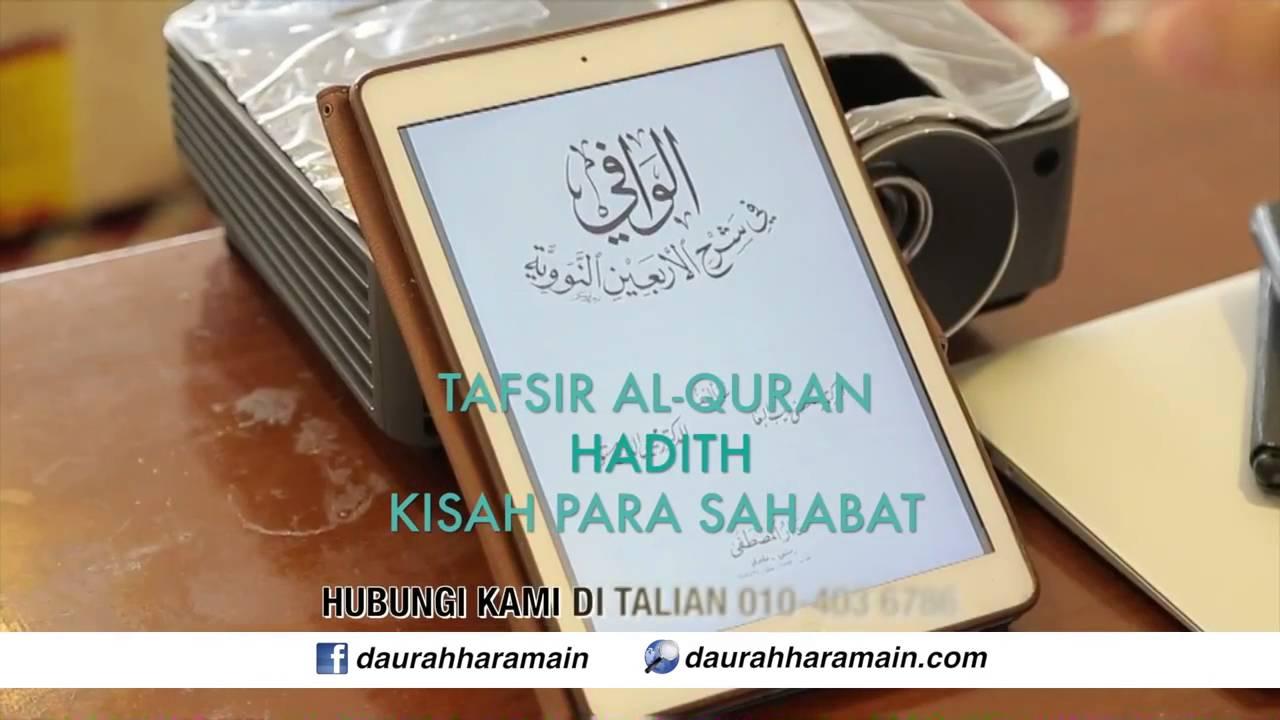 Promo Daurah Haramain TV al-Hijrah