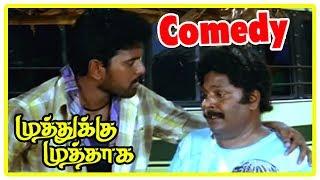 Muthukku Muthaga Movie Scenes | Singampuli Comedy Scene | Harish falls for Oviya | Vikranth