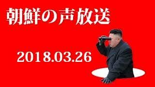 民主主義民族統一全国連合 - Jap...