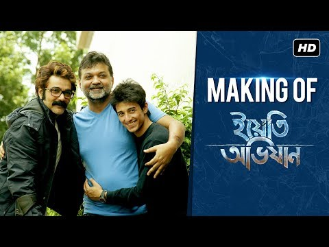 Making of Yeti Obhijaan...