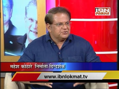 Talk Time with Mahesh Kothare