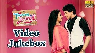 Twist Wala Love Story | Official JukeBox | Odia Movie | Tarang Telecinema
