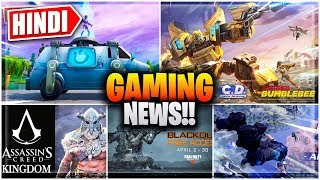 🔥COD Blackout Free, Fortnite REBOOT Van, New Assassins Creed,Cyber Hunter Release All Gaming News (en)