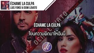Chame La Culpa Luis Fonsi, Demi Lovato.mp3