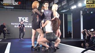 【無限HD】2017 TSE 台灣寫真博覽會 DAY2 LAYSHA 레이샤 貼身熱舞(4K HDR)