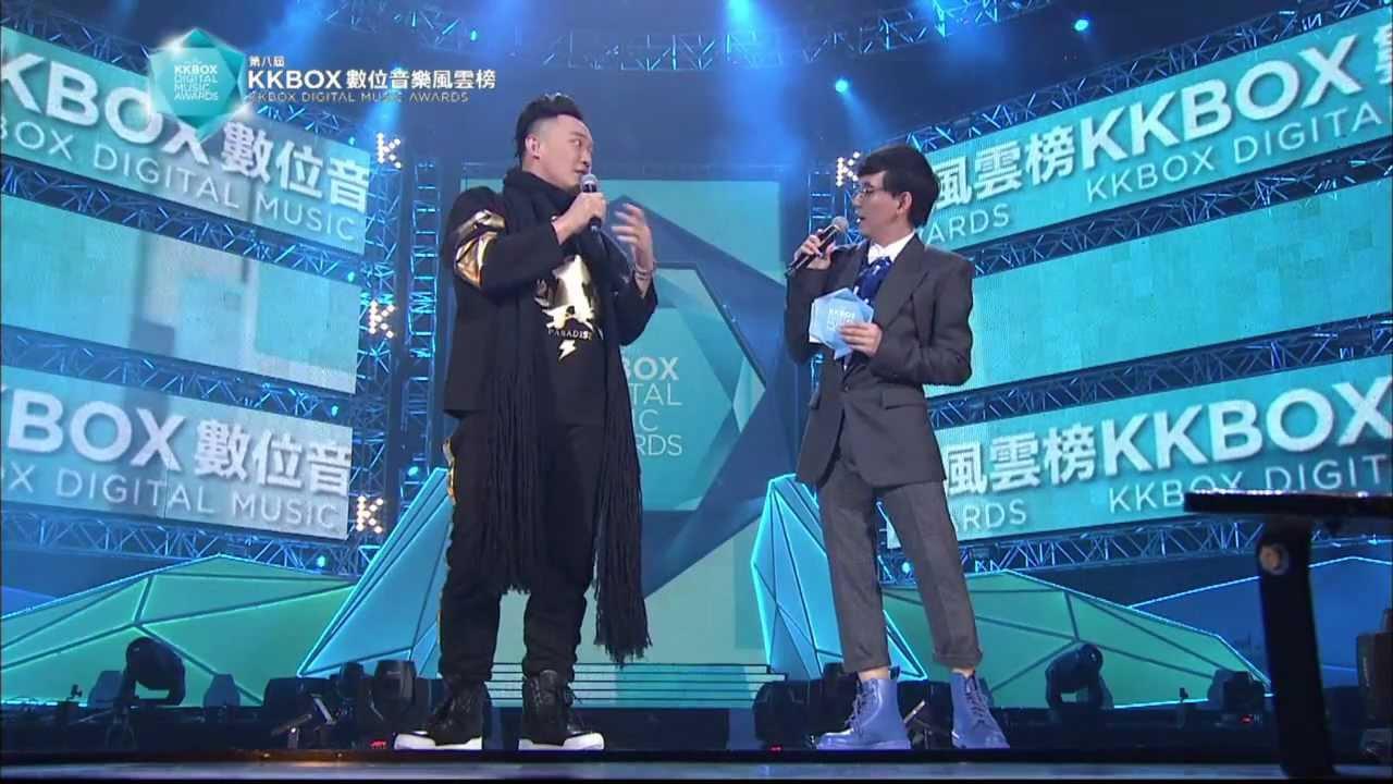 陳奕迅 Eason Chan 精彩表演 - 第八屆 KKBOX 數位音樂風雲榜 - YouTube