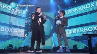 陳奕迅 Eason Chan 精彩表演 - 第八屆 KKBOX 數位音樂風雲榜 thumbnail