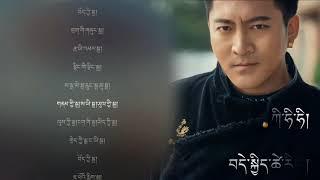 New Tibetan Song By Dekyi Tsering Kihihi ཀི་ཧི་ཧི། 2020