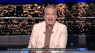 فلفل شطة نار في الدوري المصري.. تعليق ناري من تامر أمين على فوز الزمالك