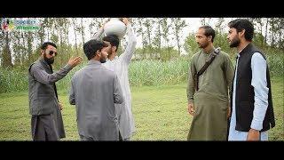 Khan Ao Ghareeb | خان او غریب | Awareness Video | Society Winners