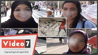 بالفيديو.. طالبات الجامعة تفضح المتحرشين: