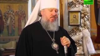 видео: Митрополит Александр посетил Севский монастырь