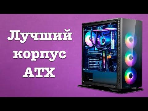 Корпус DeepCool Matrexx 50 Black