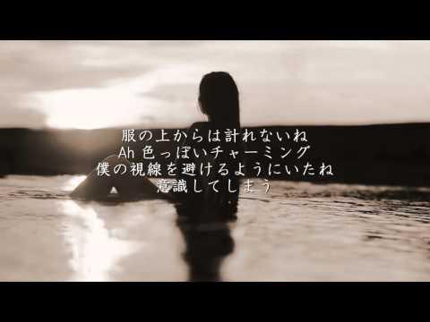 夏の日の1993 - class (フル) 作詞:松本一起 作曲:佐藤健 cover