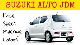 Suzuki Alto JDM 2018 detailed review | Price | Specs | Mileage.