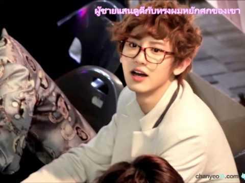 [EXO] CHANBAEK : Pretty boy [Thai sub]