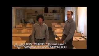Упражнение Использование шлема защитного(Упражнение для охранников - Использование шлема защитного., 2013-01-25T09:58:01.000Z)