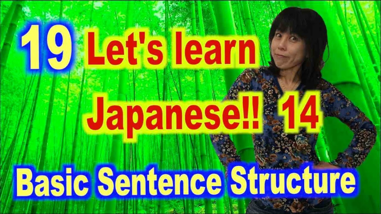 how to understand japanese sentence structure