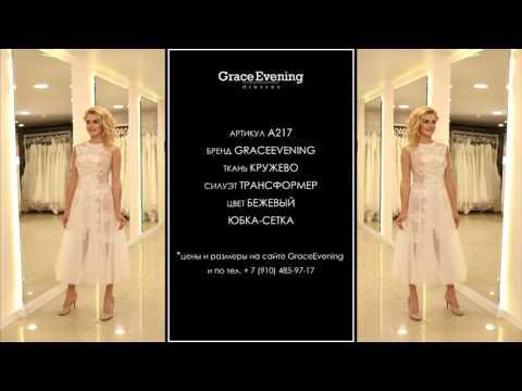 Короткие кружевные платья фото | Вечерние платья из кружева