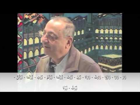 Arabic Ajwaf Verb Conjugation