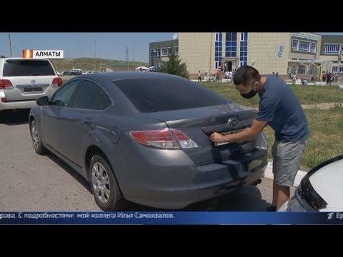 Условия регистрации автомобилей из Армении нарушают конституционные права