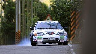 TRCC 2014年台灣拉力房車錦標賽第二站(番路站)