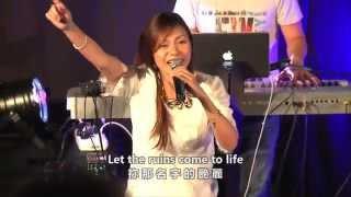 Hillsong Live 新頌教會 - Glorious Ruins (Cantonese/粵語) Mp3