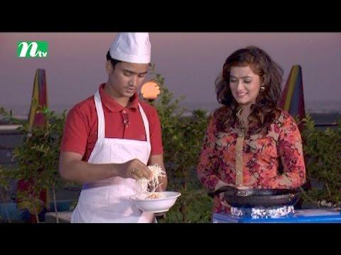 Glitter Rannaghar ( গ্লিটার রান্নাঘর ) | Episode 13 | Food programme