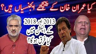 Is Agencies Supporting Imran Khan?   Live with Nasrullah Malik   Neo News