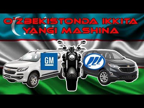 2 НОВЫЕ МАШИНЫ GM UZBEKISTAN (2019)   МОТОЦИКЛЫ ОТ LIFAN   УЗБЕКИСТАН И ФРАНЦИЯ