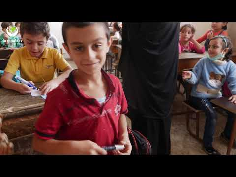 One Nation School In Syria - November 2020