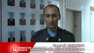 Kovrov TVC 291012  вневедомственная охрана