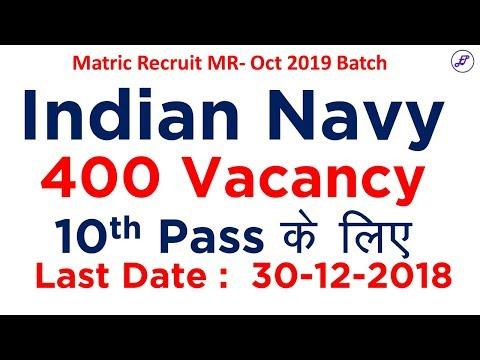 भारतीय नौसेना में 10 th पास  की बम्पर भर्ती | Indian Navy MR Recruitment 2019 | Employments Point