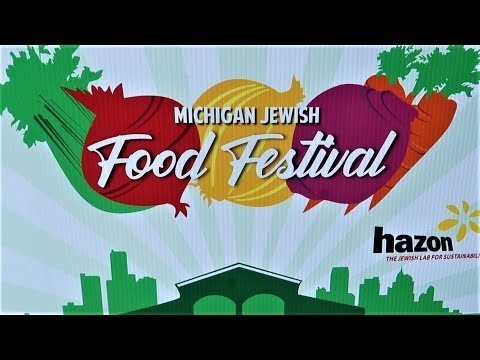 2019 Michigan Jewish Food Festival in Detroit