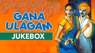 Gana Ulagam Vol - 2 Jukebox || Gana Ulagam Jukebox || Palani, Anthony, Nithya || Tamil Songs