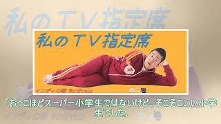 鈴木杏樹、小6時代は学年でも有名なグループに所属「あのときが一番や...