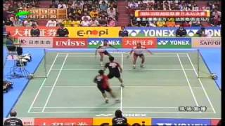Video Badminton Japan Open 2009 MD Final (4/4) Kido/Setiawan vs Dasuki/Sukmawan download MP3, 3GP, MP4, WEBM, AVI, FLV Mei 2018