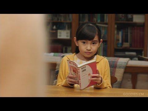 味の素 コンソメ 「千切りキャベツのスープ野菜」篇 - 鈴木梨央/原田佳奈(30sec)
