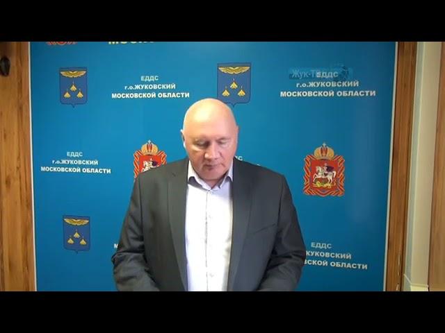 Директор аварийно-спасательного отряда г. Жуковского доложил о работе за неделю.