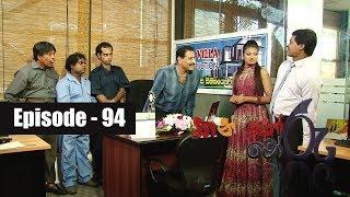Kanthoru Moru | Episode 94 17th August 2019 Thumbnail