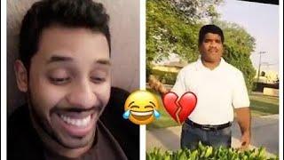 محمد سال صاد مقاطع على دكاترة جامعة شقراء الاجانب ويطقطق عليهم .. شوفوا المقاطع 😂💔