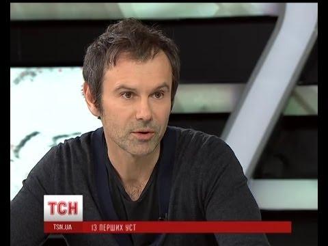 Святослав Вакарчук дав