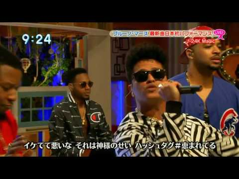 Bruno Mars - 24K Magic (in Japan) Mp3