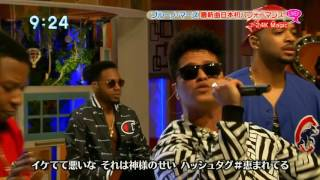 Bruno Mars - 24K Magic (in Japan)