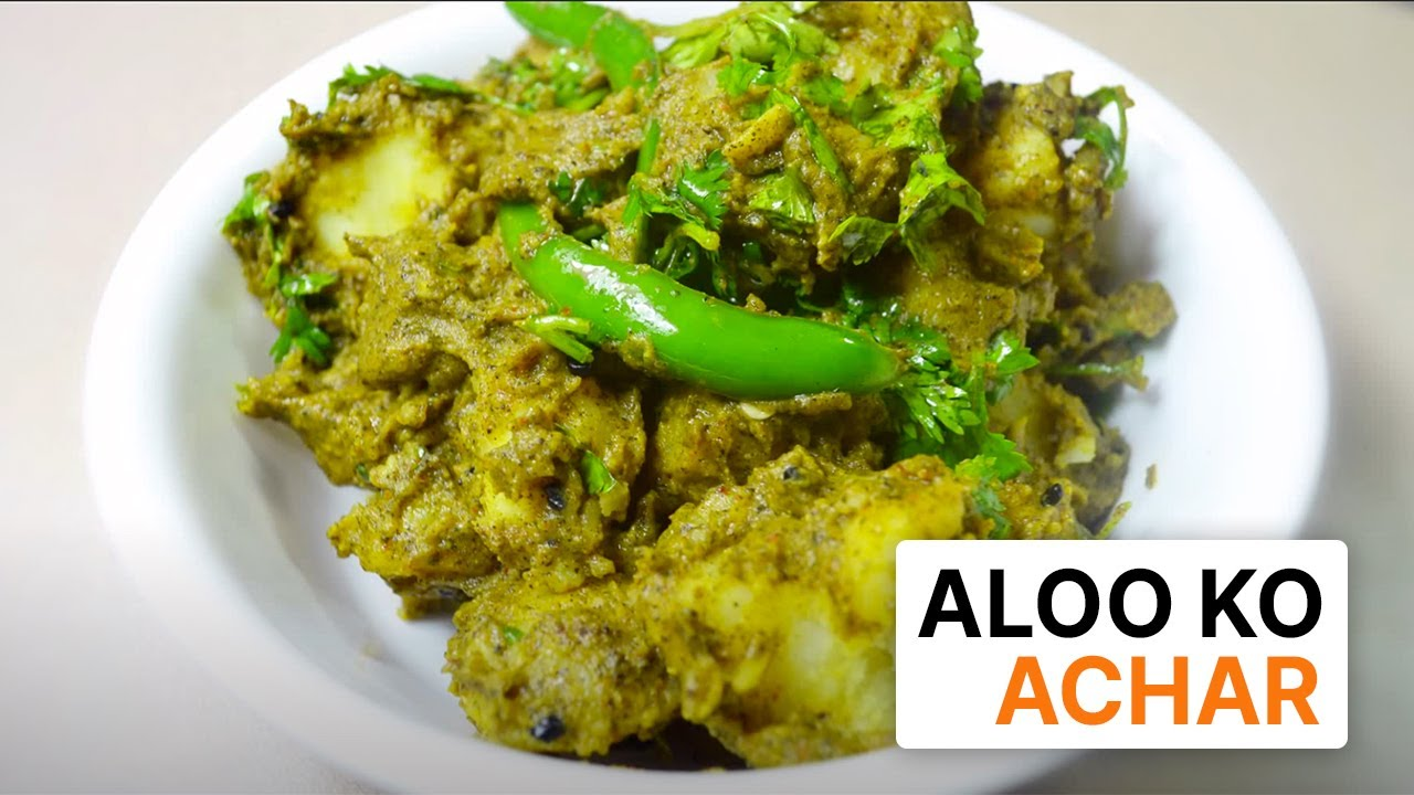 how to make gundruk ko achar