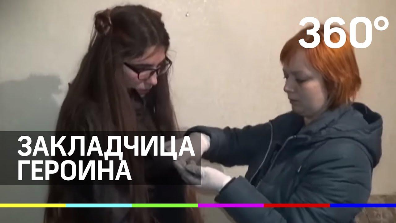 Работа для студента не официально для девушки работа девушке моделью карабаново